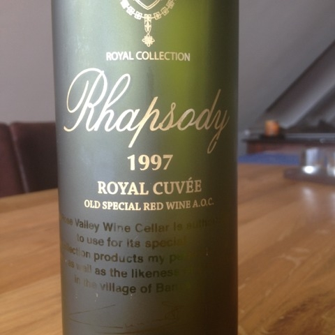 1997 Rhapsody Rose Valley Royal Colleciton